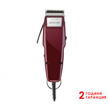 Hair Clipper Moser 1400 Edition Burgundy, cable