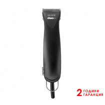 Professional Motor Hair Clipper Moser Class 45, cable
