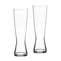 Spiegelau Tall Pilsner Beer Glasses - 2pc Set