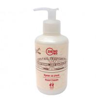 Hand Cream Brulee, Zvetko BG, pump bottle 250 ml
